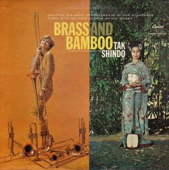 brass_bamboo2