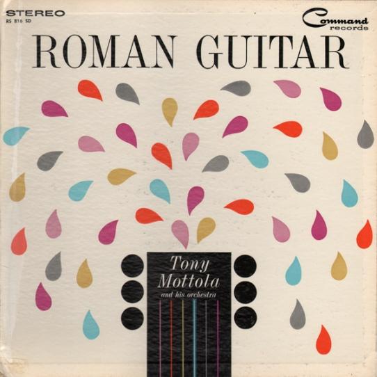 roman_guitar2