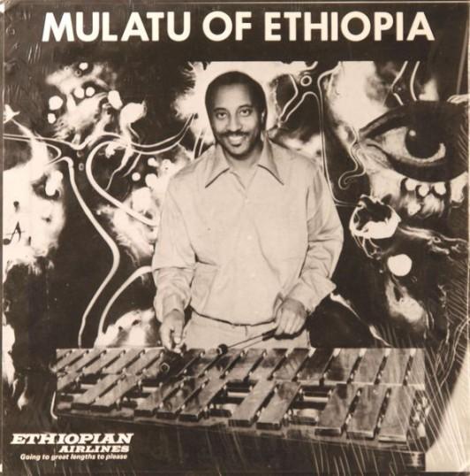 mulatu-of-ethiopia-cover