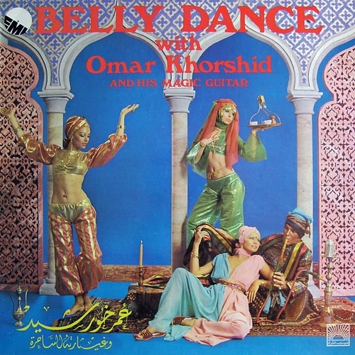 omar-khorshid-his-guitar-belly-dance-rare-1974-lp-emi-voix-de-lorient-greece
