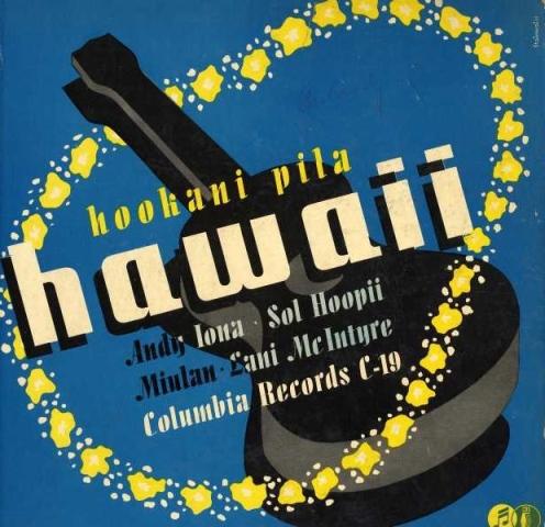 c19-hookani-pila-hawaii