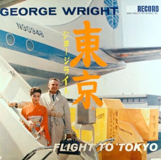 georgewright_flighttotokyo