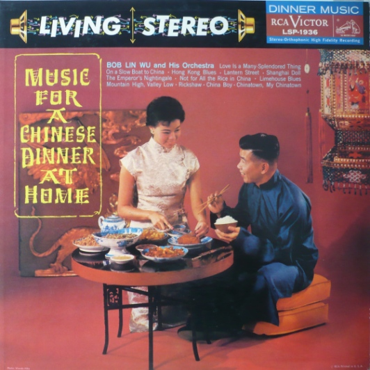 music-for-a-chinese-dinner-at-home