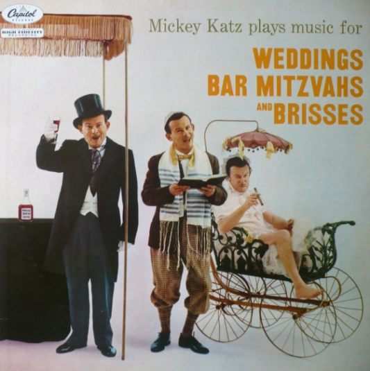 music-for-weddings-bar-mitzvahs-and-brisses