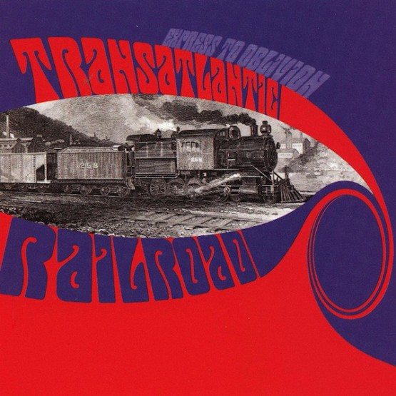train-21