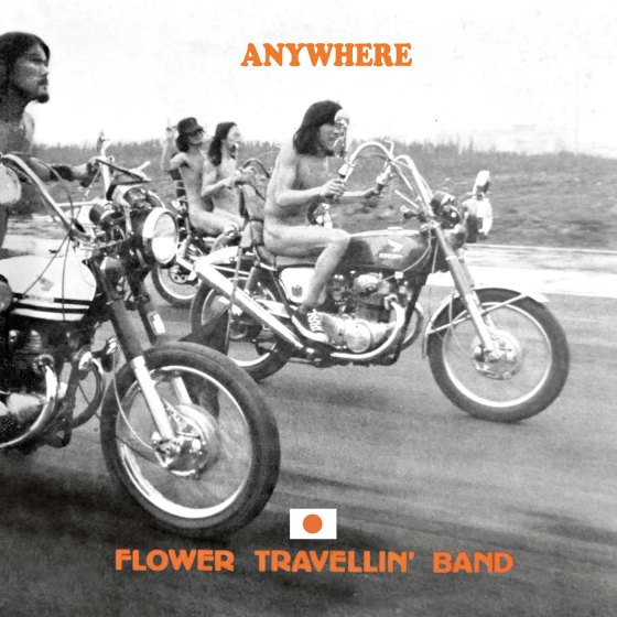 flower-travellin-band