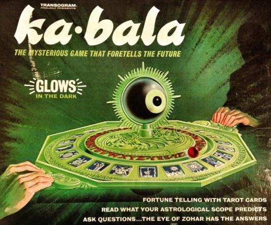 ka-bala-game