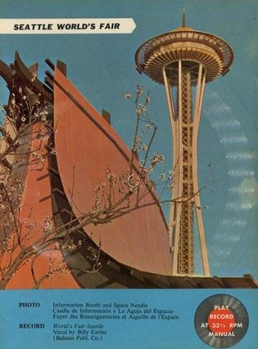 seattle_worlds_fair_postcard_record_1_grande