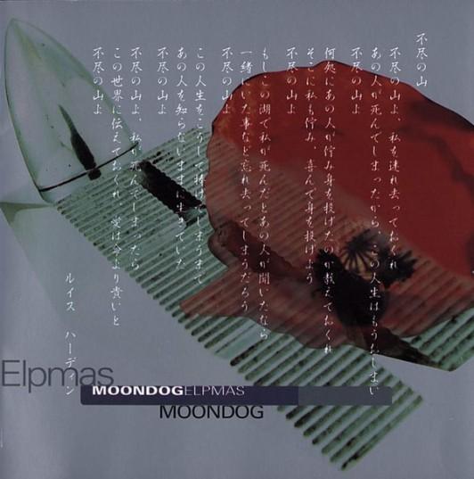 moondog-elpmas
