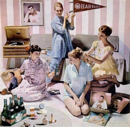 pyjama party 2