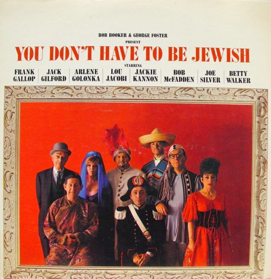You Don't Have to be Jewish