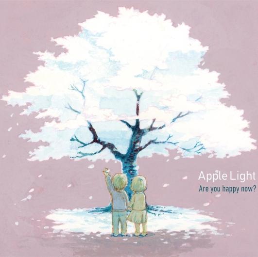 applelighthappy