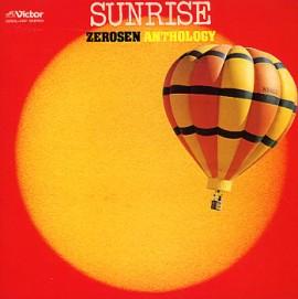 zerosen~~~~_sunriseze_101b