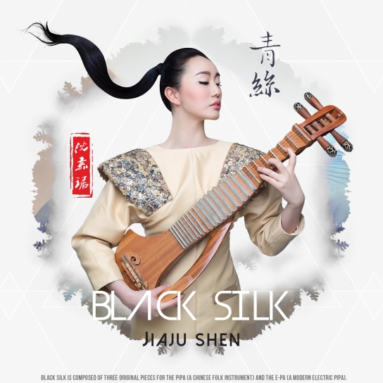 jiaju-cd-cover-front3_web