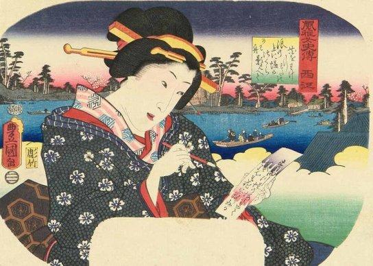 Utagawa-Kunisada-Writing-Poem