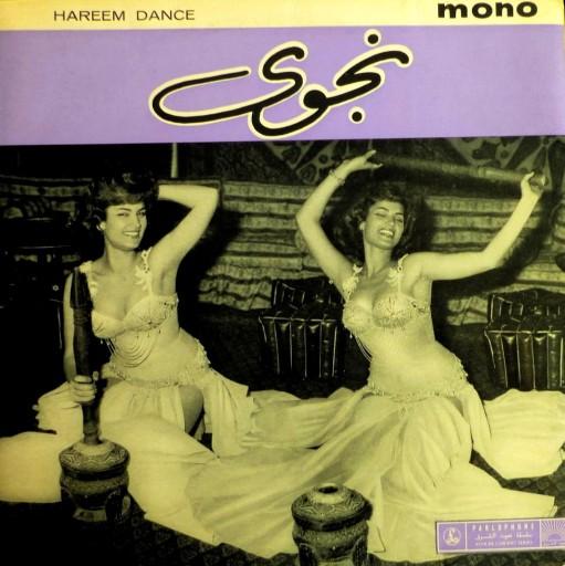 Al-Firqa al-Masiyya & Ahmad Fuad Hasan - Hareem Dance