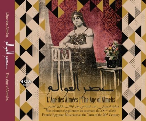 CD-Box-cover-Awalem-2-1024x852