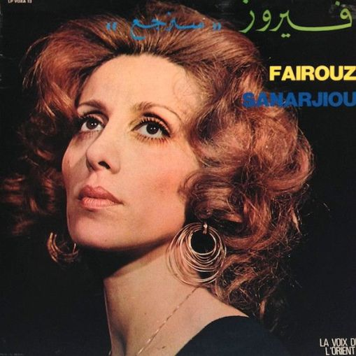 f40badadecf1b71fe8f08f00bb7754ee--world-music-vinyl-lp