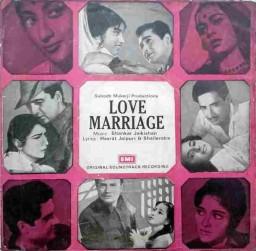 love_marriage_emgpe_5042_side_1_