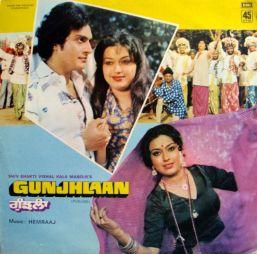 Vintage Bollywood Soundtrack LPs (11)