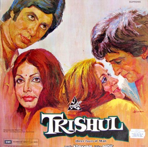 Vintage Bollywood Soundtrack LPs (9)