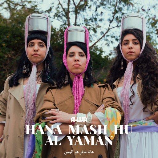 greedyforbestmusic-a-wa-hana-mash-hu-al-yaman-ctamir-moosh.1558003884
