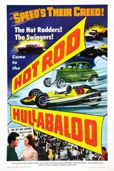 67089-hot-rod-hullabaloo-0-230-0-345-crop
