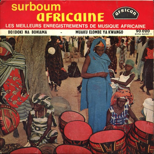 African-90.020-front