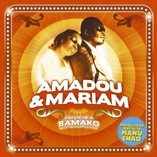 dimanche--bamako-5217d96b80deb