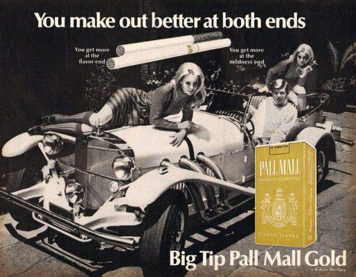 Pall-Mall-1024x799