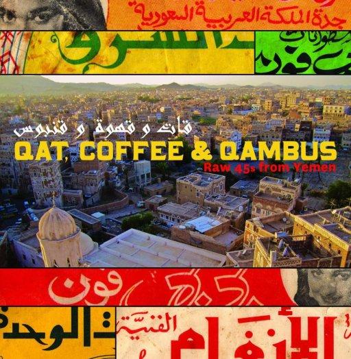 QatCoffeeampQambus_1024x1024