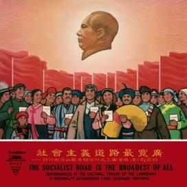 Socialist Road - obverse - icon