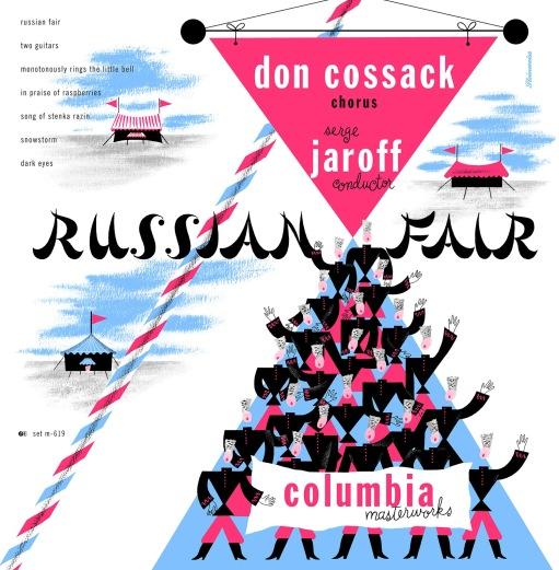 DCC-RF album obverse NO DEGAUSS icon