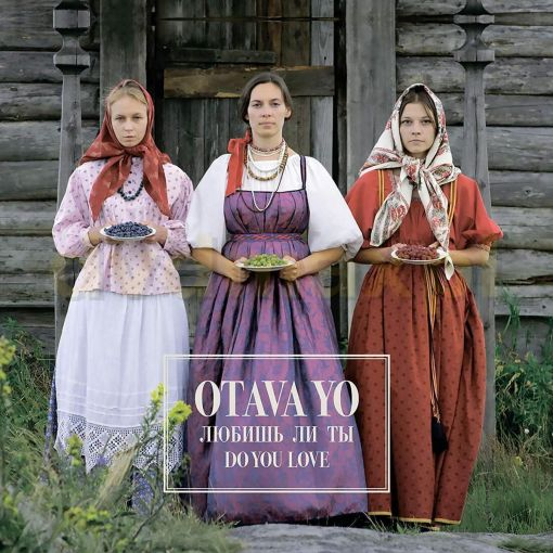 i-otava-yo-do-you-love-cd
