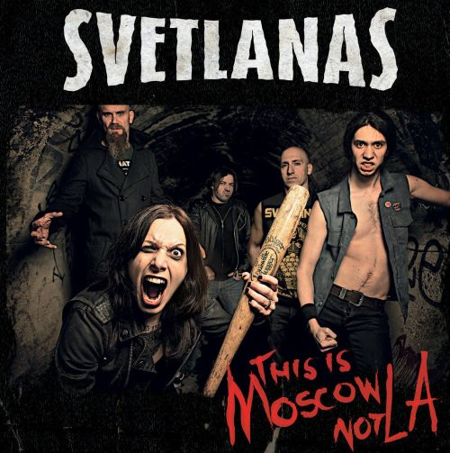 svetlanas_this_is_moscow_cover