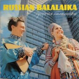 various-the-russian-balalaika-(series-2)
